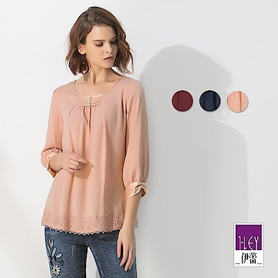 ILEY伊蕾 緞面拼接裝飾縫珠圓領上衣(粉/藍/紅)