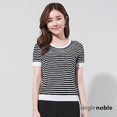 獨身貴族 經典法式開衩袖條紋針織衫(2色)
