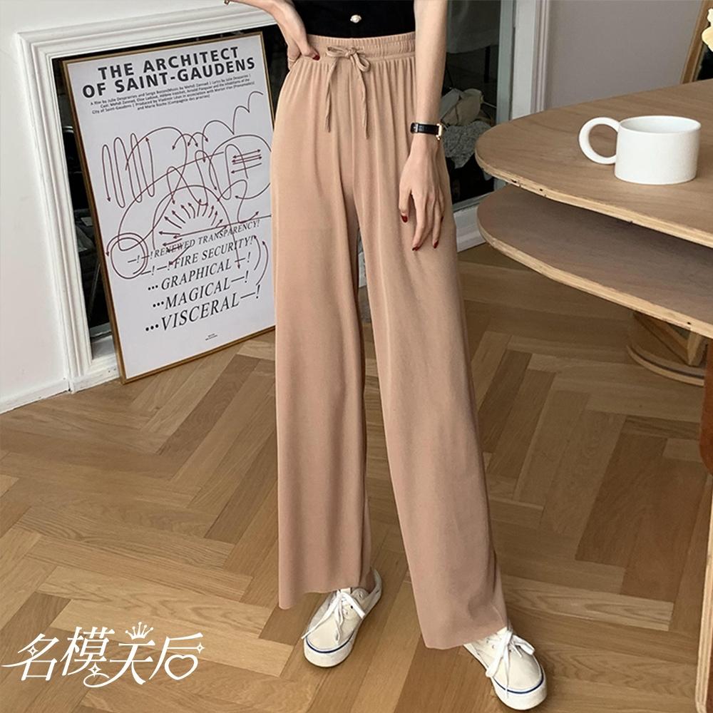名模天后-簡約時尚修身純色綁繩造型褲-4色(F)