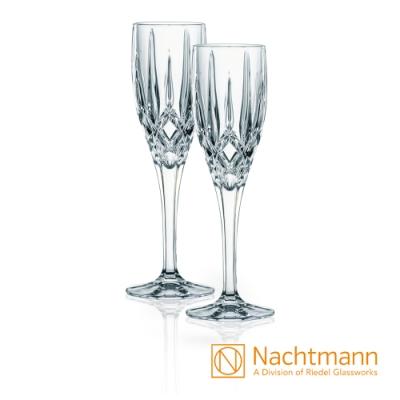【Nachtmann】經典貴族雕刻香檳杯(2入)