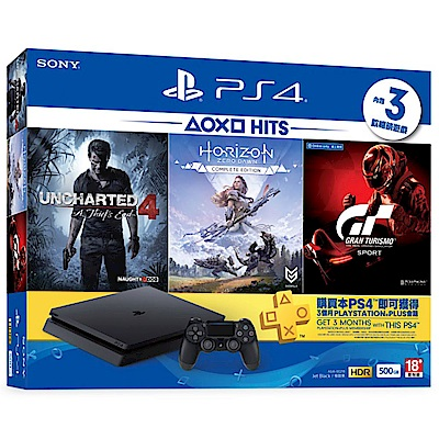 PS4 HITS Bundle 4主機同梱