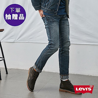 Levis 男款 511 低腰修身窄管牛仔長褲 / 赤耳 / MIJ日製