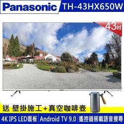 Panasonic國際 43吋 4K 連網液晶顯