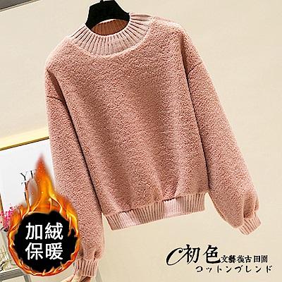 高領純色加絨上衣-共3色(M-XL可選)   初色