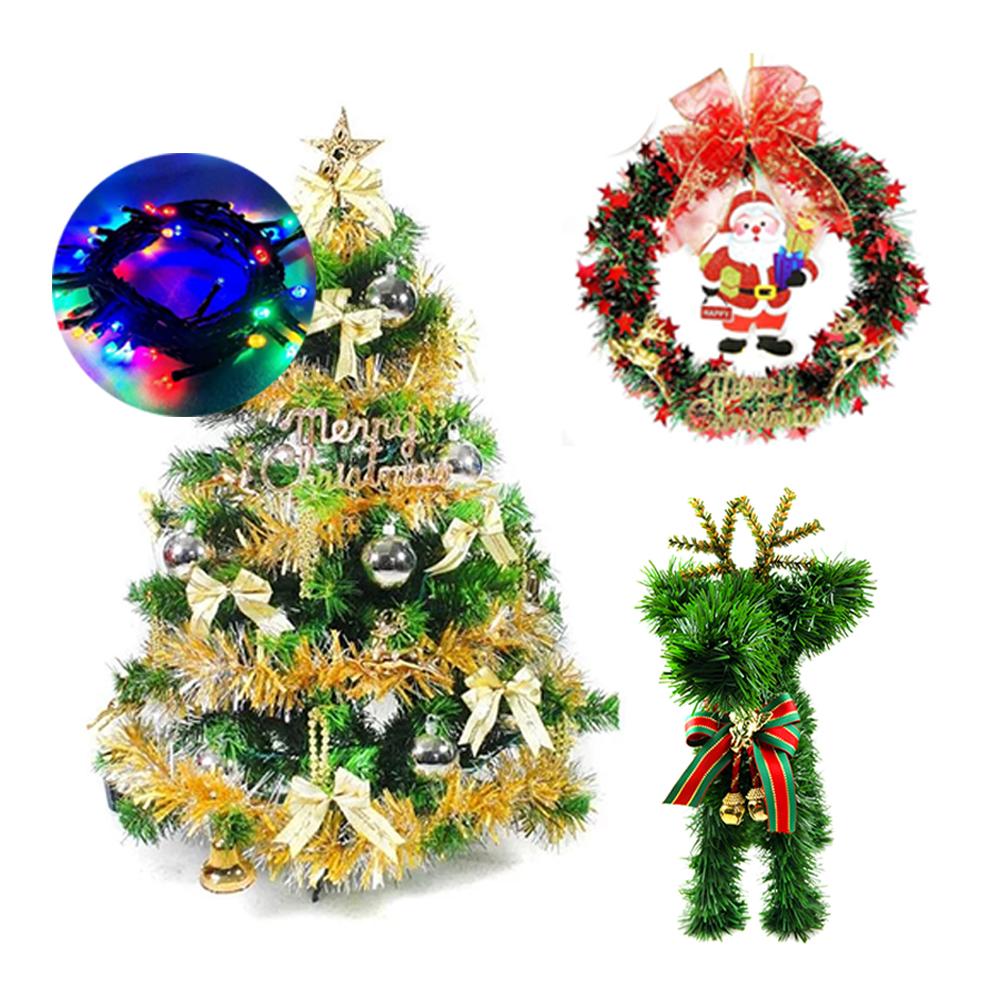 聖誕超值-3尺豪華金銀色系綠色聖誕樹+插電LED+ 14吋花圈+ 12吋小鹿