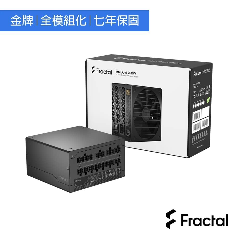 Fractal Design Ion Gold 750W 電源供應器-金牌