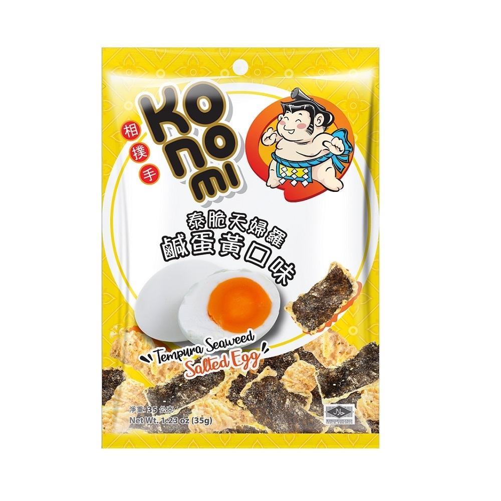 KoNoMi相撲手 泰脆天婦羅-鹹蛋黃口味/香辣鹹蛋黃(36g)