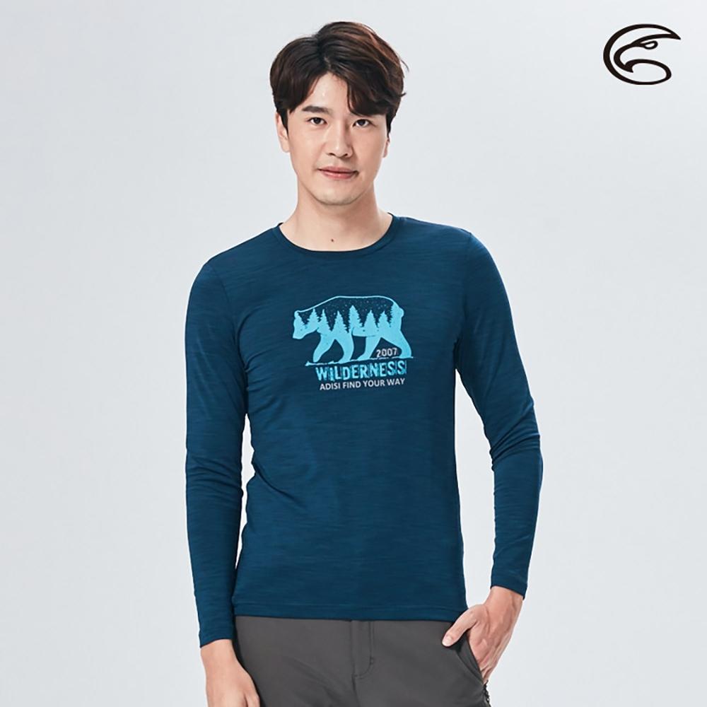 ADISI 男圓領圖騰雲彩紗透氣快乾保暖長袖上衣AL2021053 深藍