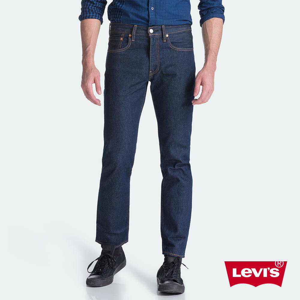 Levis X outerknown 男 上寬下窄 502Taper牛仔褲