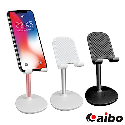 aibo 追劇/直播 可調角度手機平板桌上型支架(IP-MA24)