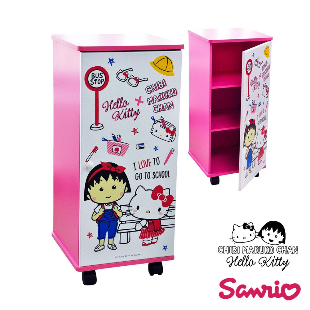 Hello Kitty x 小丸子 聯名款DIY活動拉門三層滾輪櫃 活動櫃 置物櫃 收納櫃