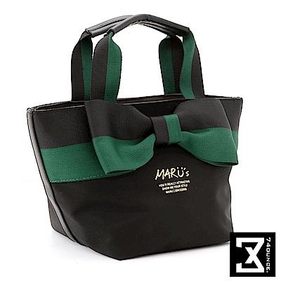 74盎司 Wing 蝴蝶結手提袋(小)[LG-679]綠
