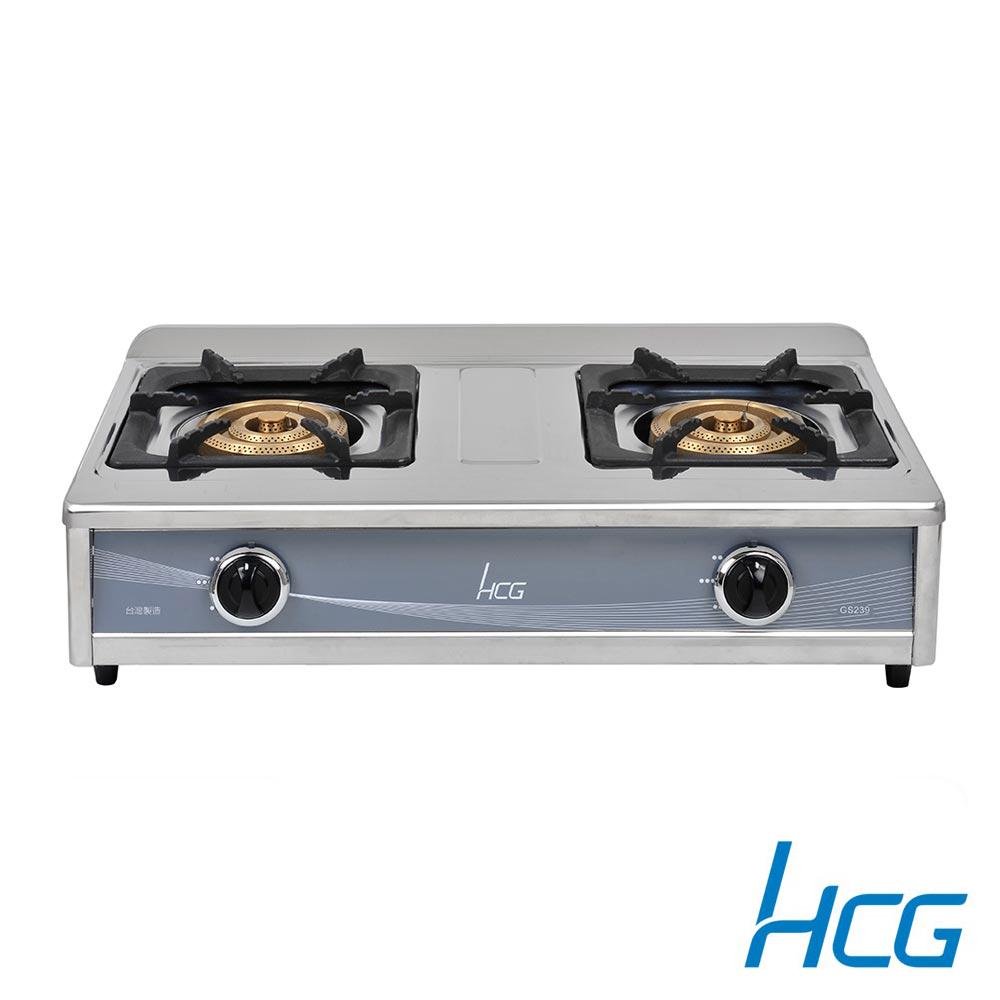 【自助價不含安裝】和成 HCG 不鏽鋼 大三環瓦斯台爐 (附清潔盤) GS239Q
