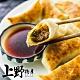 (滿899免運)【上野物產】醇厚風味牛肉水餃(900g±10%/約50顆/包)x1包 product thumbnail 2