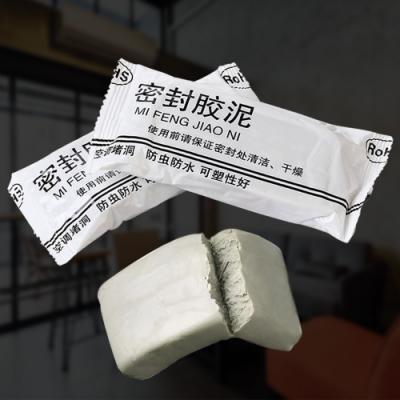 EZlife防水防蟲鼠密封膠泥(4入)贈防霉靜電貼1捲