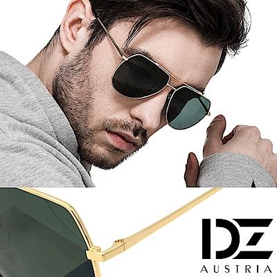 【2件59折】DZ 飛官橫槓架 抗UV 防曬偏光太陽眼鏡墨鏡(金框墨綠片)