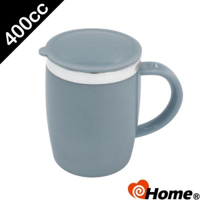 i-home 不鏽鋼 經典隨手杯-304不鏽鋼(400cc-單品)