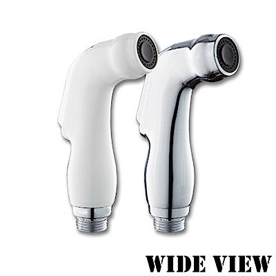 WIDE VIEW 1.5M輕巧免治水療小噴槍(US-SH02-15)