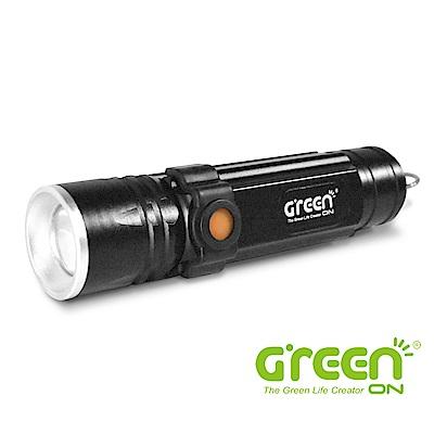 GREENON 超強光USB工作手電筒 (伸縮變焦COB側燈 防水等級IPX6)