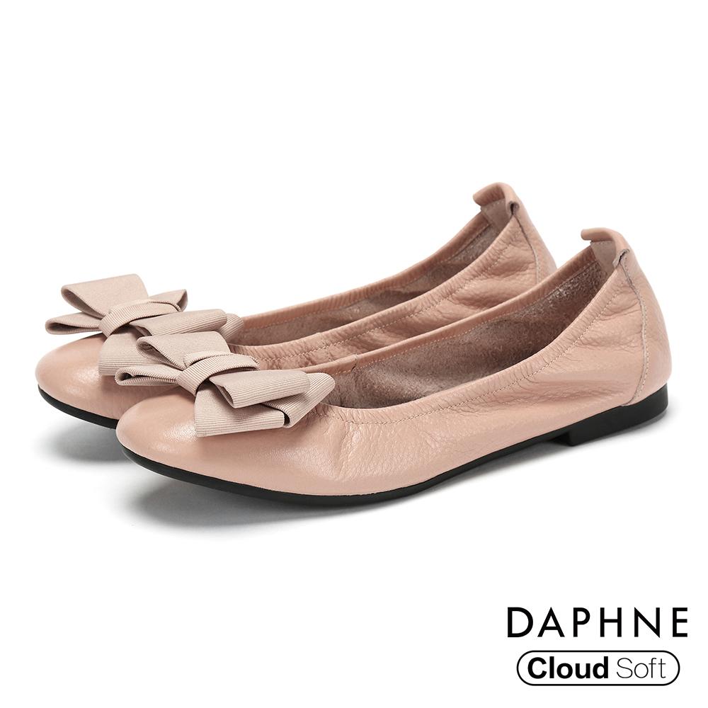 達芙妮DAPHNE 娃娃鞋-質感牛皮蝴蝶結雲軟鞋墊娃娃鞋-膚