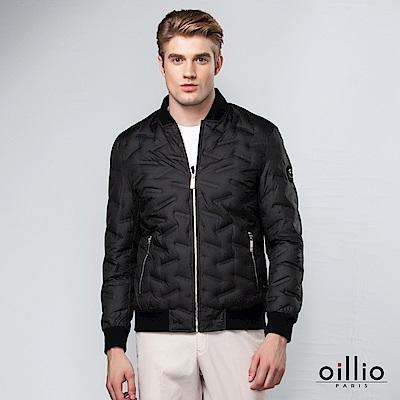 歐洲貴族 oillio 羽絨外套 無縫貼合設計 飛行羽絨夾克 黑色