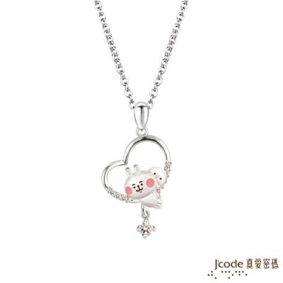 J code真愛密碼銀飾 卡娜赫拉的小動物-甜心P助和粉紅兔兔純銀墜子 送項鍊