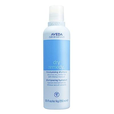 AVEDA 深層保濕洗髮精250ml