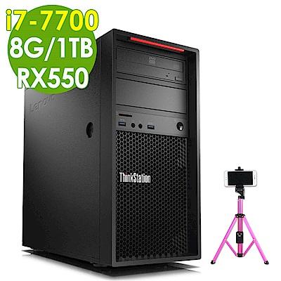 Lenovo P320 i7-7700/8G/1T/RX550/W10P