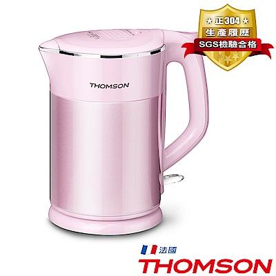【品牌週】THOMSON 雙層防燙除氯快煮壺 TM-SAK25