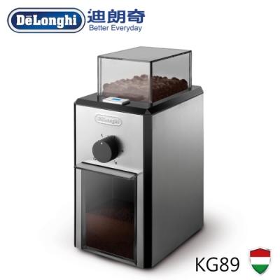 Delonghi 迪朗奇 全自動2-12人份磨豆機 KG89