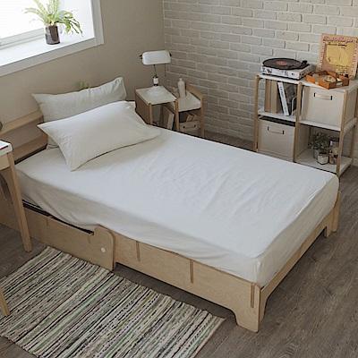 翔仔居家 新疆棉系列 單人素色床包枕套組 - 珍珠白