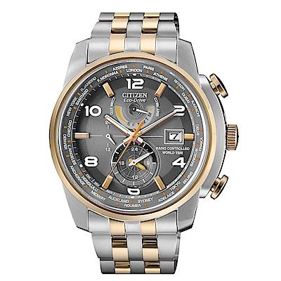 CITIZEN 準確時刻電波光動能腕錶/AT9016-56H