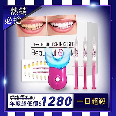 [1日限定] 藍光牙齒亮白 超模推薦FastWhite齒速白藍光牙齒亮白系統 型號F0500