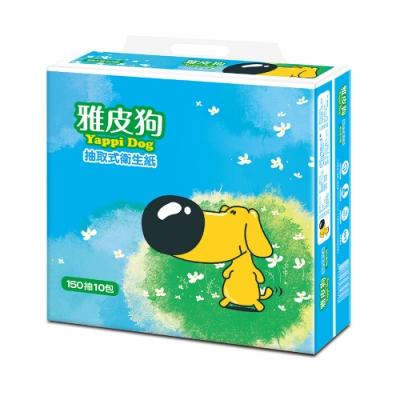 YapeeDog雅皮狗抽取式衛生紙150抽X80包/箱
