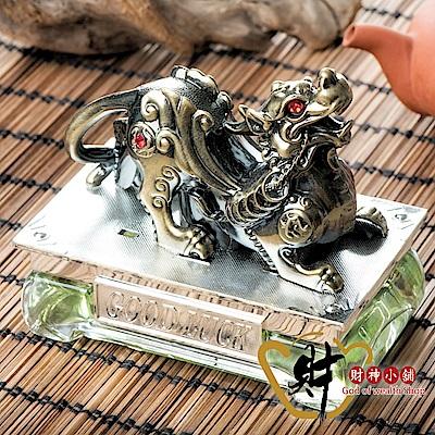 財神小舖  旺運貔貅 汽車香水擺件 青古銅(檸檬香) (含開光) PME-005