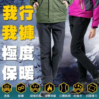 【時時樂】KISSDIAMOND頂級加絨三防加厚衝鋒褲-男女款