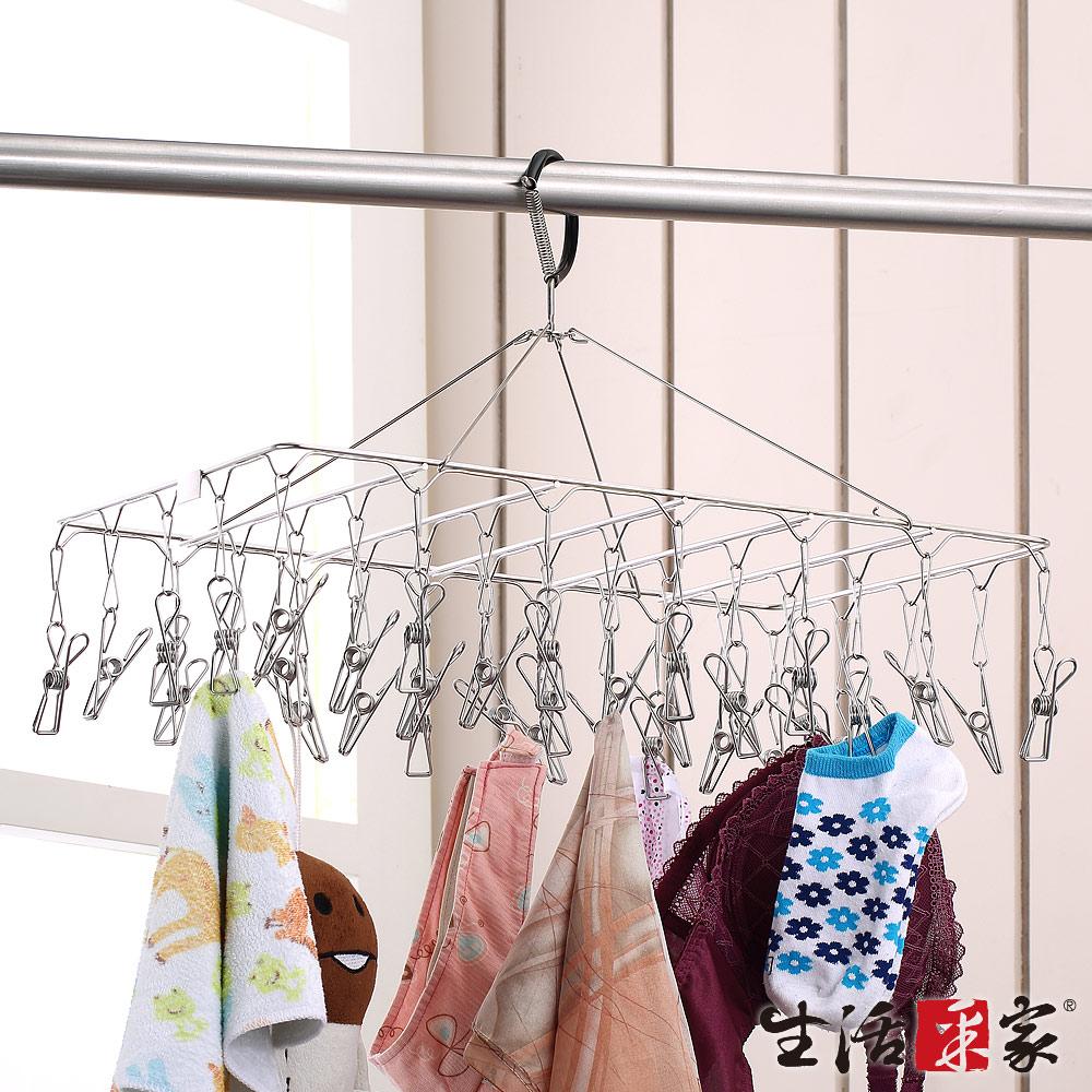 生活采家樂台灣製304不鏽鋼35夾長方晾曬衣架