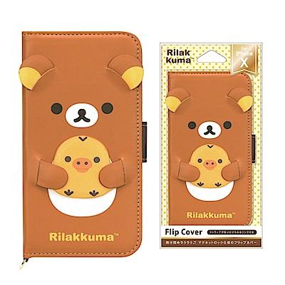 iPhone X 拉拉熊/角落生物 皮革 側翻式 硬殼 5.8吋-拉拉熊