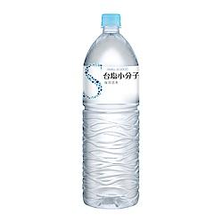 台鹽小分子海洋活水(1500mlx12入)