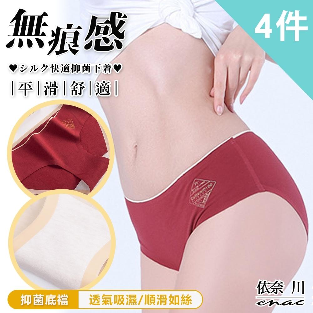 enac 依奈川 輕薄抑菌嬰兒棉中低腰無痕內褲(超值4件組-隨機)