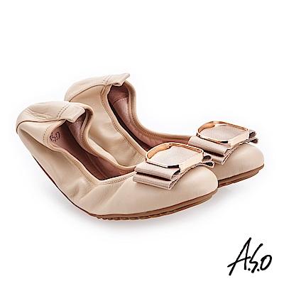 A.S.O輕履鞋 小羊皮立體釦飾可折疊娃娃鞋 卡其