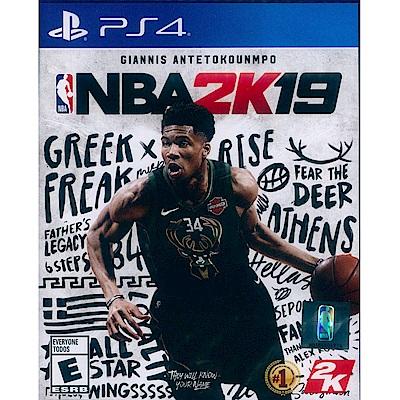 勁爆美國職籃 2K19 NBA 2K19 - PS4 中英文美版 (LATAM)