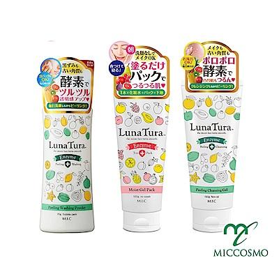MICCOSMO 酵素洗平衡角質洗顏粉+卸妝凝露+保濕水凝霜