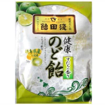 淺田飴 德島酸橘風味喉糖(70g)