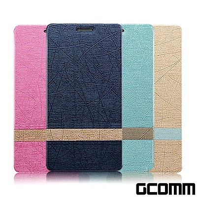 GCOMM 柳葉紋鋼片惻翻皮套- 紅米5