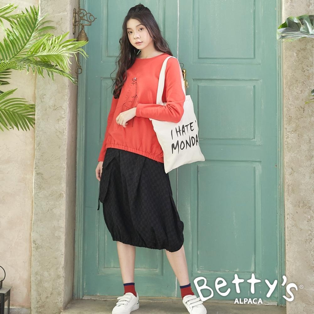 betty's貝蒂思 大口袋格紋織帶長裙(黑色)