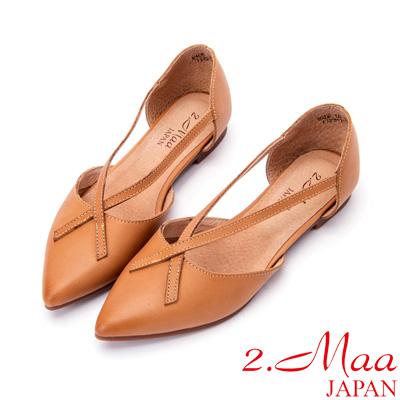 2.Maa 女神顯瘦牛皮簍空尖頭包鞋 - 亮棕