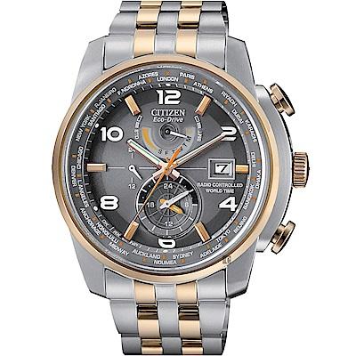 CITIZEN 星辰 限量光動能電波手錶-灰x雙色版/46mm(AT9016-56H)
