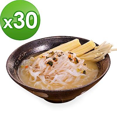 樂活e棧 低卡蒟蒻麵 鐵板細麵+濃湯(共30份)