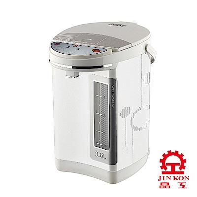 晶工 <b>3</b>.6L 電動熱水瓶 JK-8337